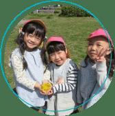千葉県松戸市の自然豊かな保育園